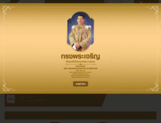 mobile.truelife.com screenshot
