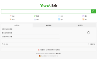 mobile.yicha.cn screenshot