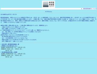mobile.yokosuka-moa.jp screenshot