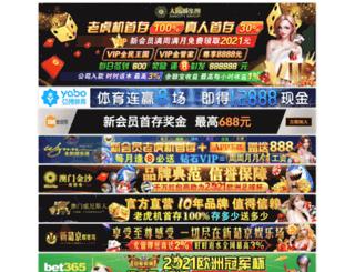 mobile786.com screenshot