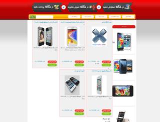 mobile92.shoperzfa.com screenshot
