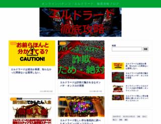 mobileappsdevelopmentteam.com screenshot