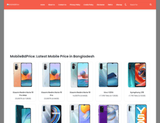 mobilebdprice.com screenshot