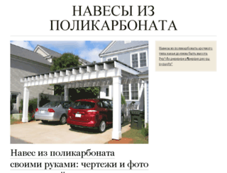 mobilecrusher.ru screenshot