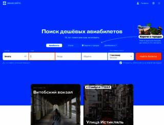 mobiledevice.ru screenshot