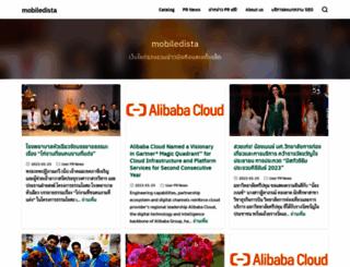 mobiledista.com screenshot