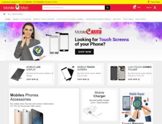 mobileemart.com screenshot