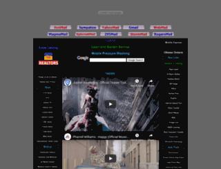 mobileexpress.ca screenshot