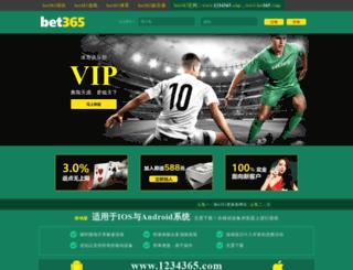 mobilegamesfun.com screenshot