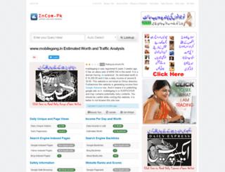 mobilegang.in.incom.pk screenshot