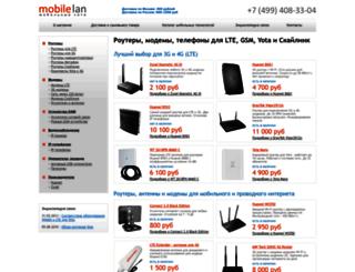 mobilelan.ru screenshot
