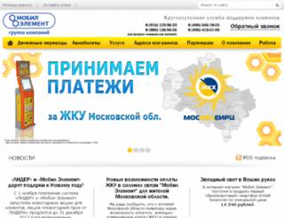 mobilelement.ru screenshot