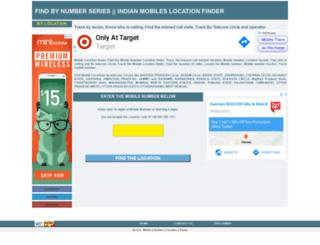 mobilelocationfinder.in screenshot