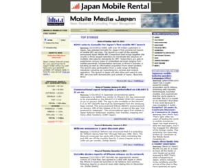 mobilemediajapan.com screenshot