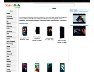 mobilemela.com.bd screenshot