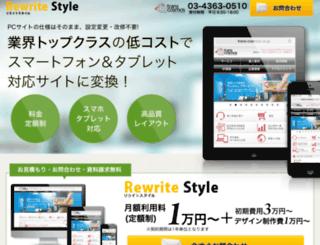 mobilemk.net screenshot