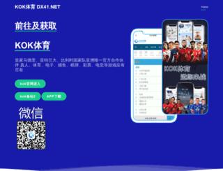 mobileonfree.com screenshot