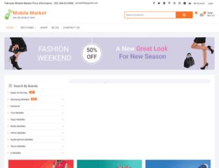 mobilepricepk.com screenshot