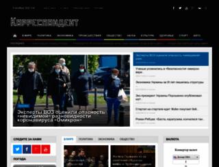 mobileskype.ru screenshot