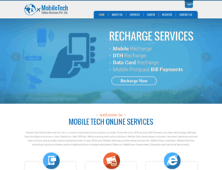 mobiletech.co.in screenshot