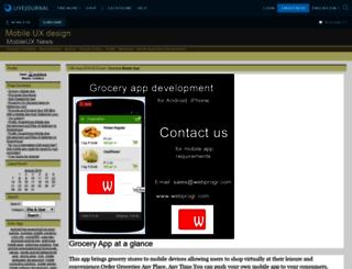 mobileux.livejournal.com screenshot