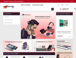 mobilewala.com screenshot