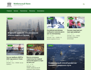 mobilny-bank.ru screenshot