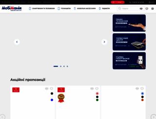 mobimania.ua screenshot