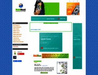 mobimasti.com screenshot