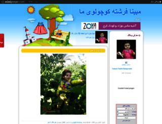 mobinananaz.ninipage.com screenshot