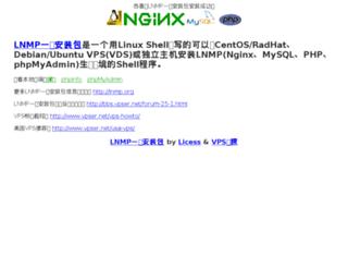 mobinesia.net screenshot