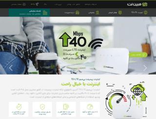 mobinnet.com screenshot