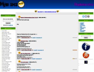 mobisms.ucoz.net screenshot