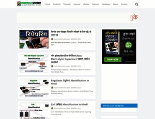 mobitechcareer.com screenshot