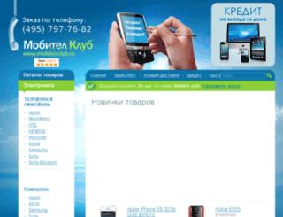 mobitel-club.ru screenshot