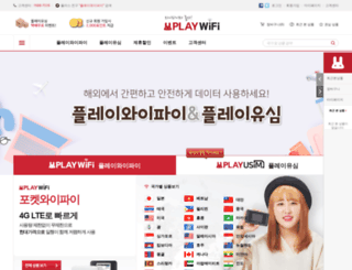 mobitelecom.co.kr screenshot