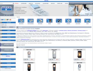mobivin.com.ua screenshot