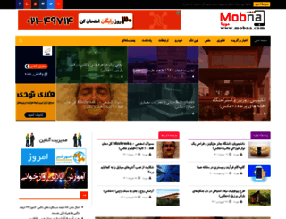 mobna.com screenshot