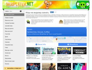 mobplayer.net screenshot