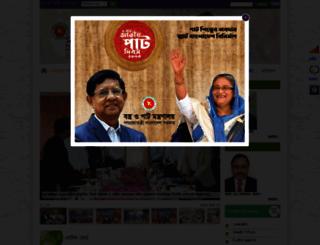 mocat.gov.bd screenshot