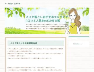 mochioyaki.com screenshot