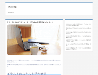 mococo.jp screenshot
