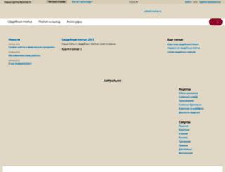 mod-a.ru screenshot