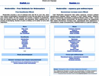 mod-site.net screenshot