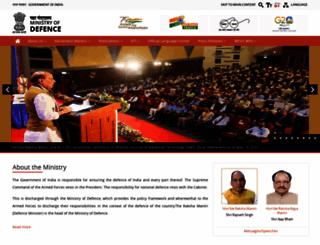 mod.gov.in screenshot