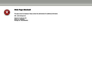 mod.gov.rw screenshot