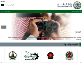 mod.gov.sa screenshot