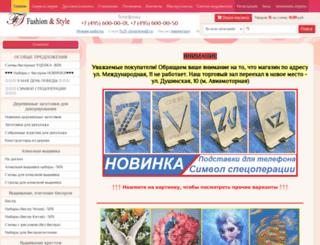 moda-elite.ru screenshot