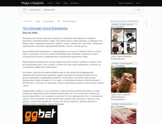 moda-ya.ru screenshot