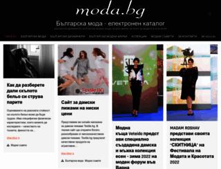 moda.bg screenshot